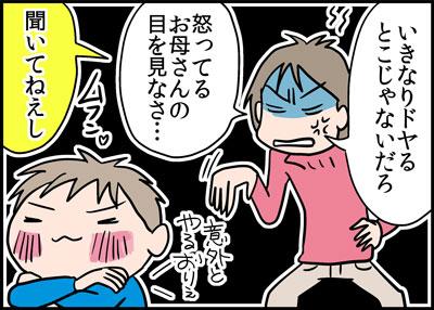 2-1moyasu4
