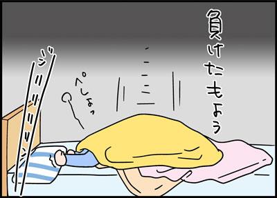 0210okiru2
