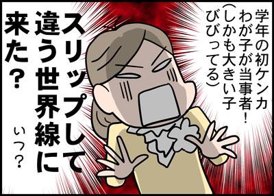 4_4nyuugaku4