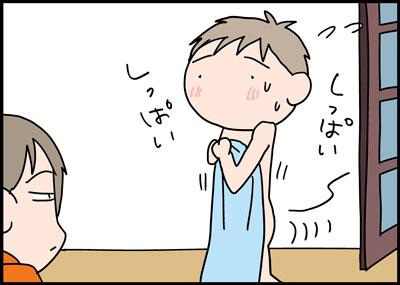 0112taoru1