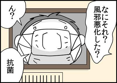 2_16pinpon3