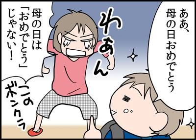 5_11hahanohi2
