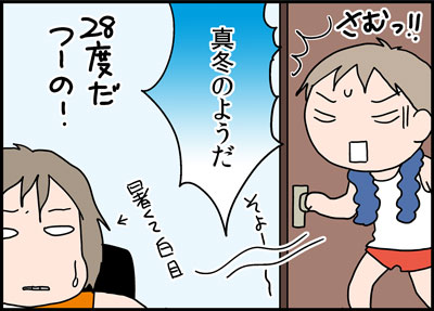 7_6kokkan2