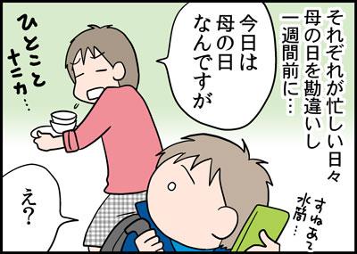 5_11hahanohi1