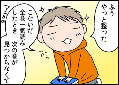 0307seiton3