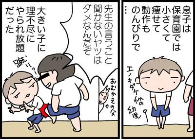4_4nyuugaku1