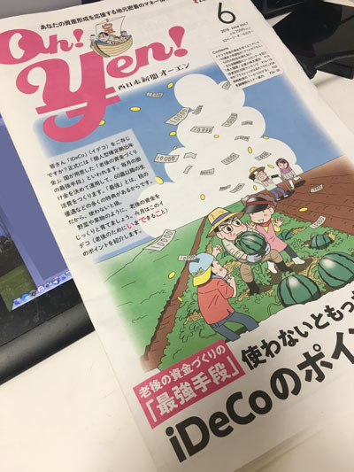 Oh!Yen!