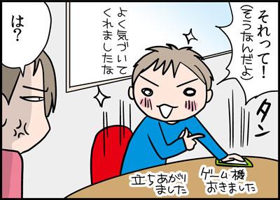 2-1moyasu2