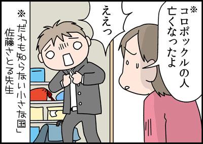 0220miffui-1