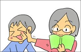 oyakoenikki
