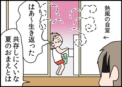 7_6kokkan4