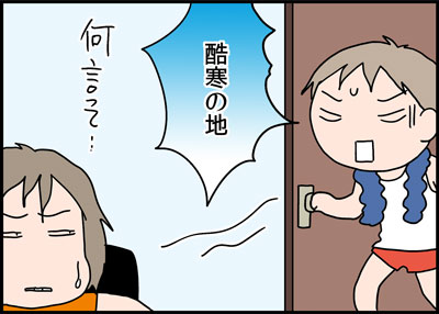 7_6kokkan3