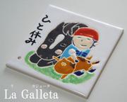 生徒さん タイルアート 作品 La Galleta