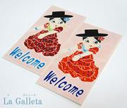 Flamenco Welcome Time