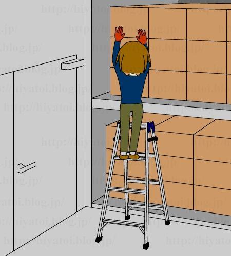 脚立_ドアの前