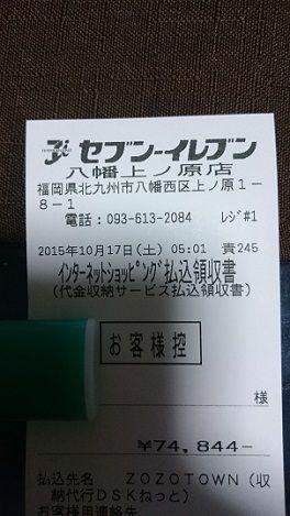 20151019005909_000