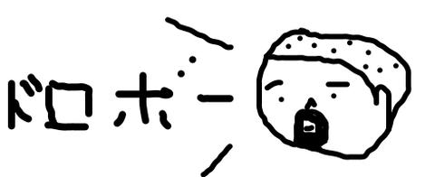 livejupiter-1520058459-19-490x200
