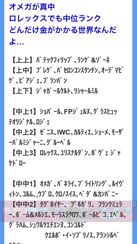 PNWQJxm (1)