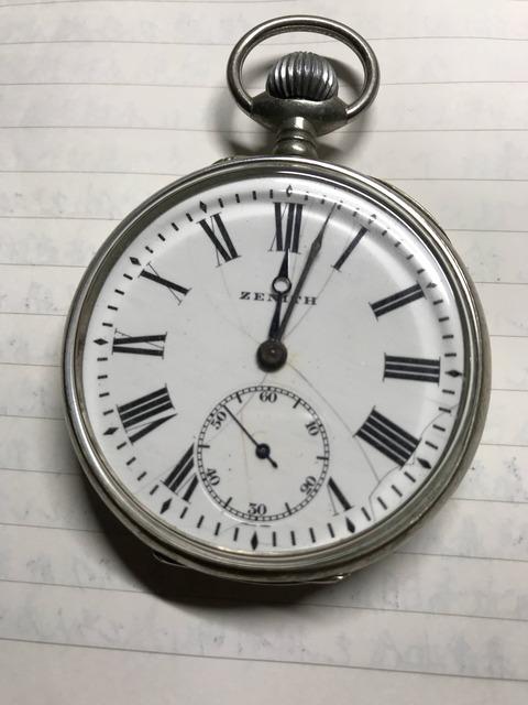 【うp】ひいじいさんの懐中時計もらったンゴ
