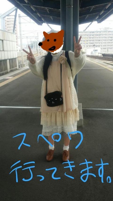 0z9B2dF