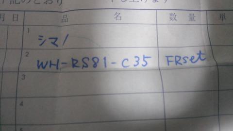 WP_20131230_010