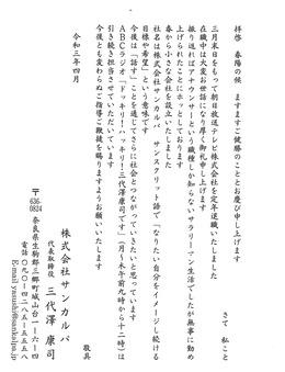 EPSON027 (2)