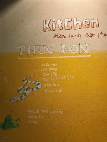 solemare_kitchen_hiroo (3)