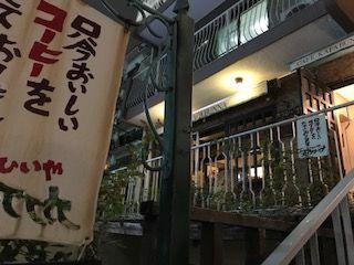 solemare六本木_カフェ (1)