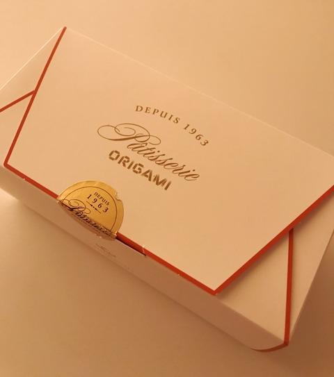 solemare_cake_origami