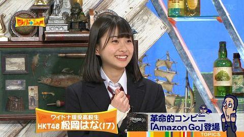 【悲報】松岡はなが松本人志に気に入られようと「松本人志の映画を観てます」発言するも内容言えず観てないのバレバレwww