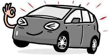 【悲報】兵庫で、自分の妻を車に乗せた男が逮捕されるwwwww