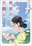 楽韓さん、本日の動向 - 少年画報社のコミックスが大幅ポイント還元セール中、ということは