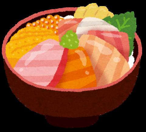 7480円の海鮮丼