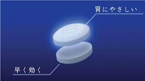 中毒になると危険な「市販の薬」ランキング