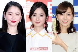長澤まさみ、伊藤綾子、佐々木希、二宮和也の歴代彼女3人
