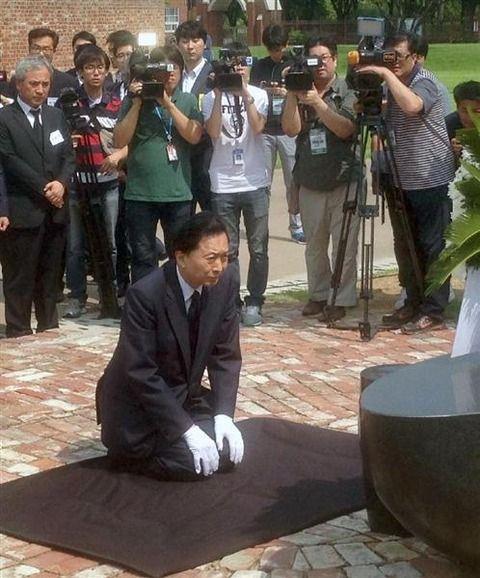 """""""広島県の土下座修学旅行""""を専門家が『必死に正常化した裏事情』を暴露。教職員組合の腐敗っぷりが明らかに"""