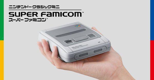 【ゲーム】任天堂「ミニスーファミ」の予約開始日は9月16日に決定。「ミニファミコン」の再販も発表