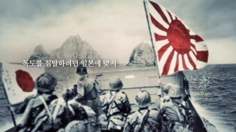 韓国KBSの反日番組が『思わず目を疑う雑コラ』で構成されていた模様。あからさまな捏造である