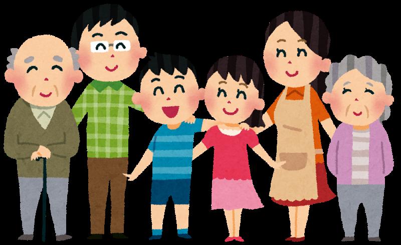 TVで人気の「大家族」シリーズ、番組の裏で起こった事件がマジでシャレにならない