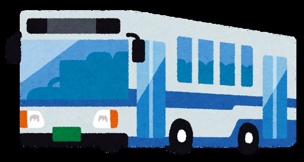 【狂気】神戸のバス、とんでもない男が乗り込んでしまう・・・・・