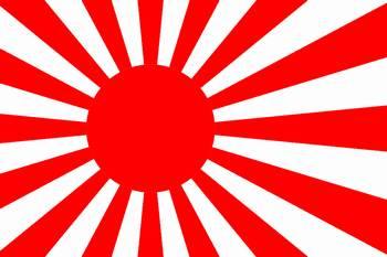 韓国人、旭日旗を巡りフィリピンで大炎上