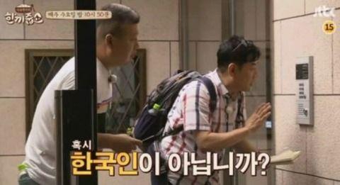 韓国テレビ番組が『露骨に日本人に迷惑をかける』最悪の代物だった模様。国辱だと韓国内から批判が殺到