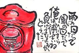 日本の郵便、世界で3番目に優秀だと判明 万国郵便連合発表