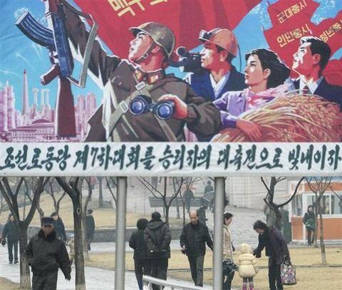 """""""北朝鮮の対日制裁""""で朝鮮人が『凄まじい逆ギレっぷり』を世界に露呈。決議違反を棚に上げて日本を糾弾"""