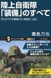 お笑い韓国軍:「名品兵器」K11複合小銃の調達価格が判明……高すぎるだろ、これ