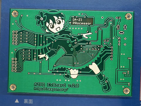 """""""美少女キャラ""""がデザインされた回路基板、税込み9,980円でセール中 自作CPUを作成可能"""
