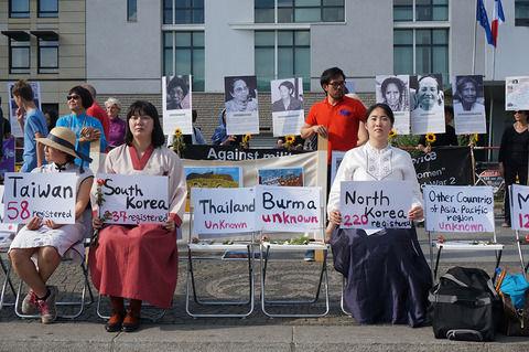"""""""慰安婦合意を無視した韓国""""が『また海外で恥を晒しまくる』自爆デモを開催中。無意味な日本叩きを未だ継続"""