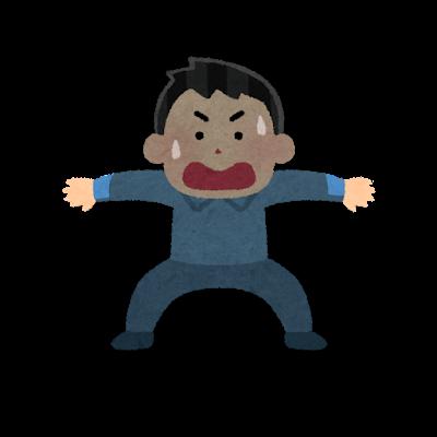 【ピンチ】石田純一さん、緊急声明!!!!!!