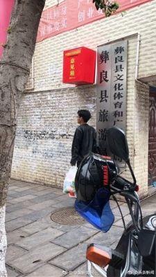中国の意見箱が『設置者の正気を疑わせる代物』で目撃者が茫然自失。まさかここまでやるとは思わなかった