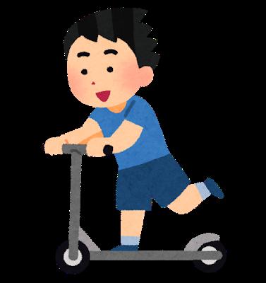 【滋賀】キックスクーター4歳男児、とんでもない事故・・・・・・